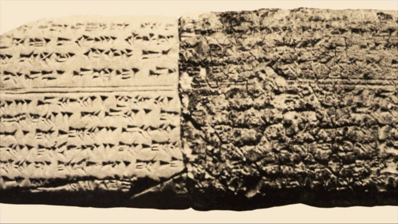 """""""Echoes from Ugarit"""" ugarit 1"""